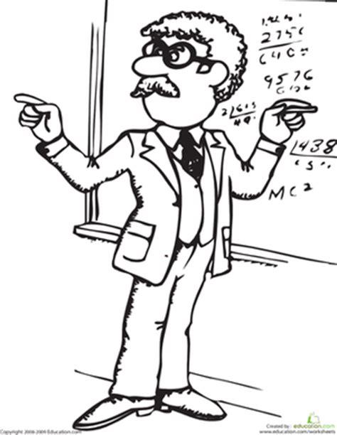 Cover letter for secondary science teacher